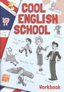Cool english school Workbook